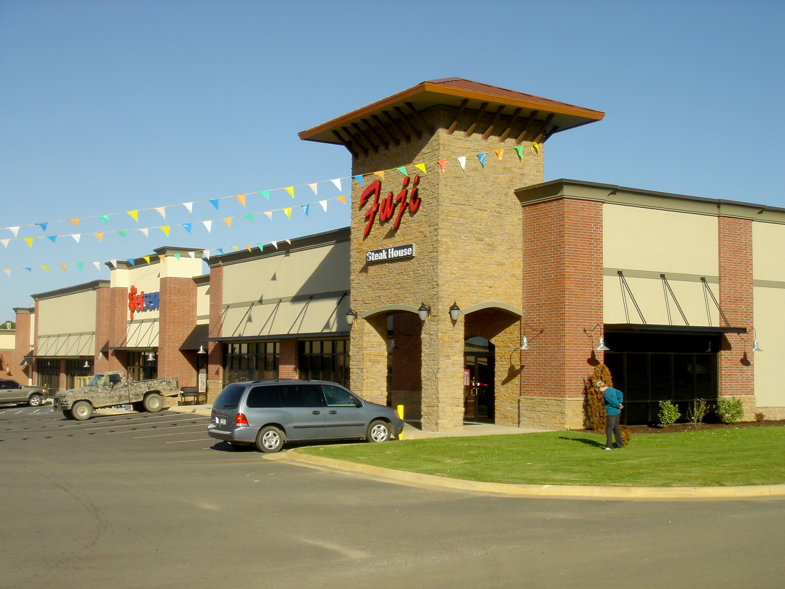 RiverChase Shopping Center | Searcy, AR